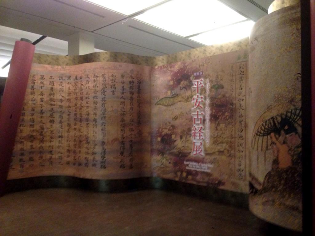 奈良県 壁面装飾 | 有限会社スタジオアクア
