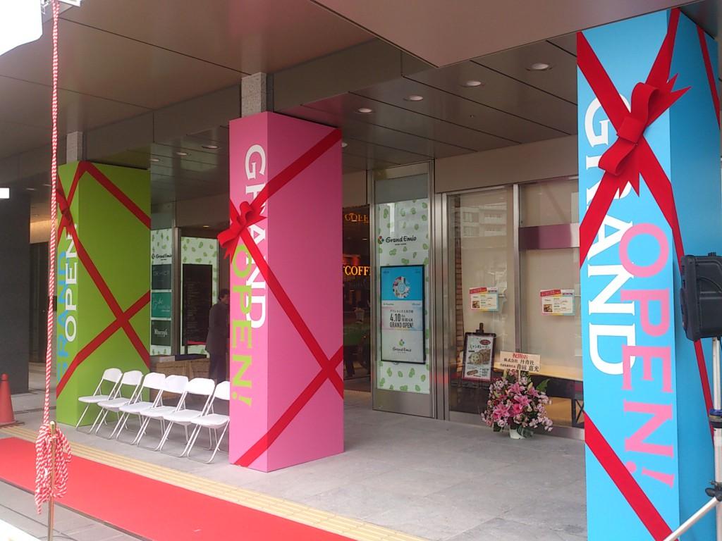 東京都 イベント装飾 | 有限会社スタジオアクア