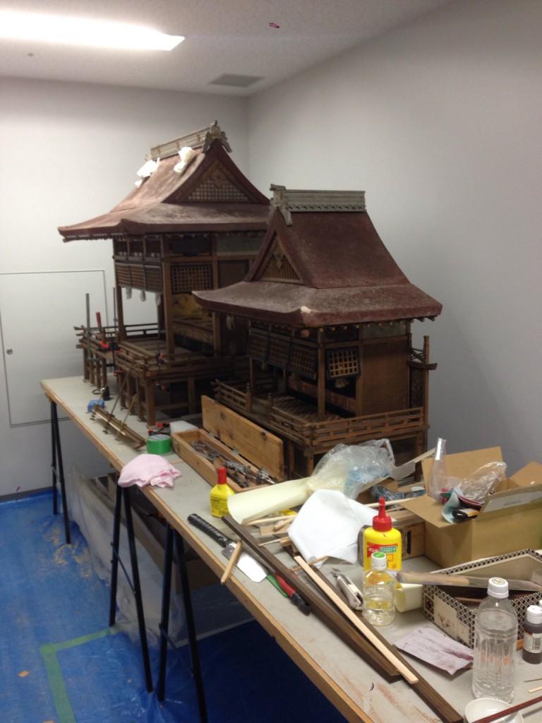 京都 修復 | 有限会社スタジオアクア