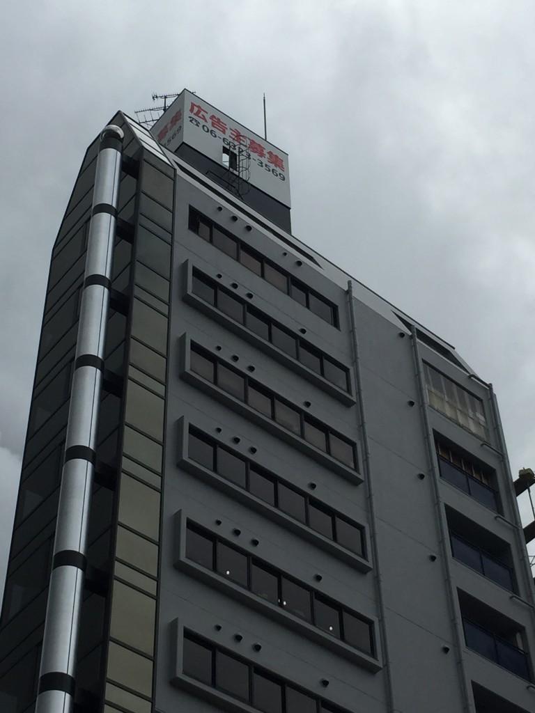 大阪 屋外広告 | 有限会社スタジオアクア