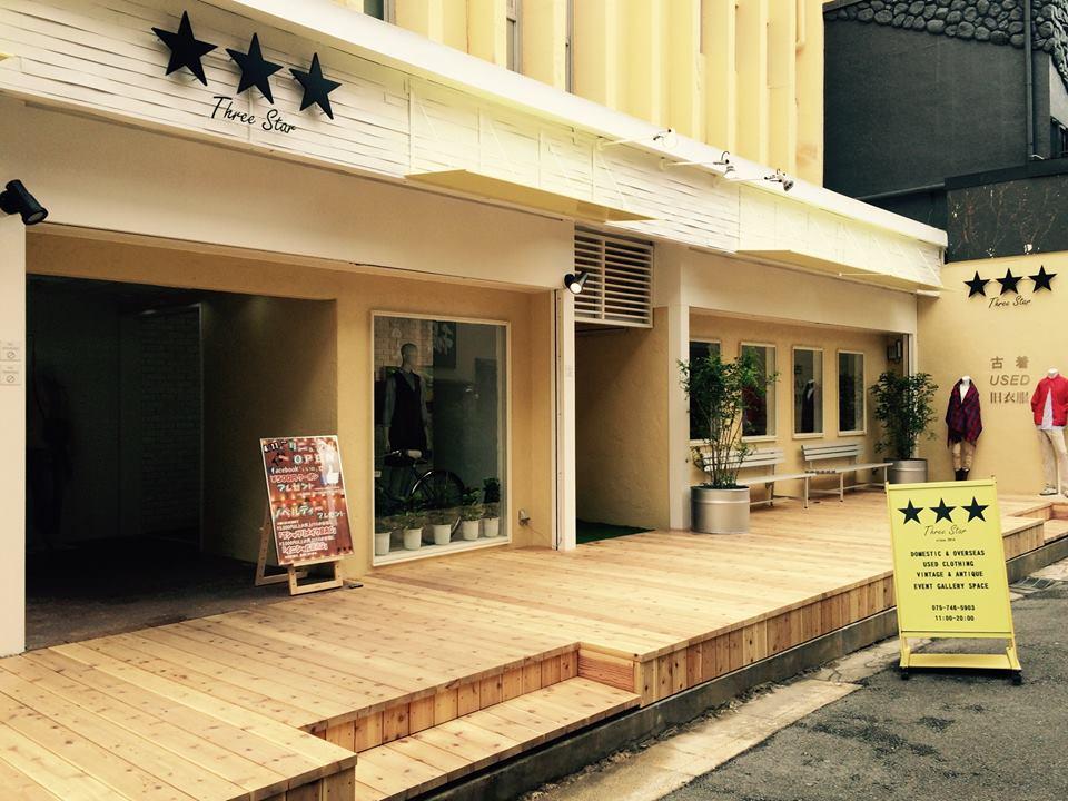 京都 店舗改装 | 有限会社スタジオアクア